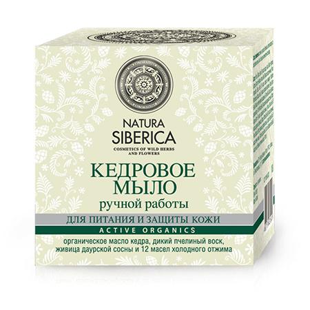 Натуральное кедровое мыло ручной работы питание и защита natura siberica