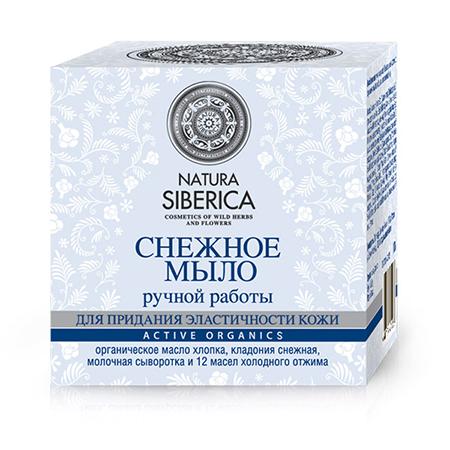 Натуральное мыло ручной работы снежное для повышения эластичности кожи natura siberica
