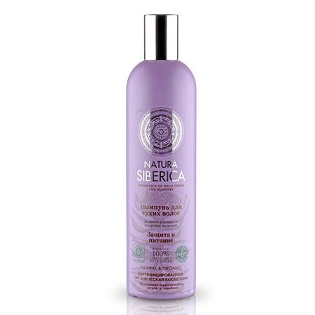 Шампунь для сухих волос защита и питание natura siberica (NATURA SIBERICA)