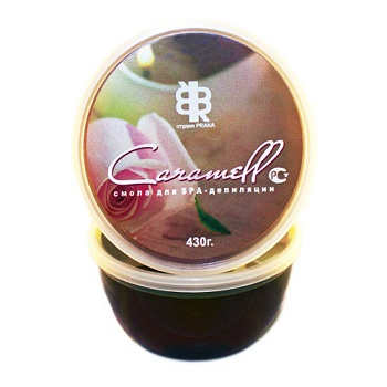Смола caramell pranastudio (430 гр) (Pranastudio)