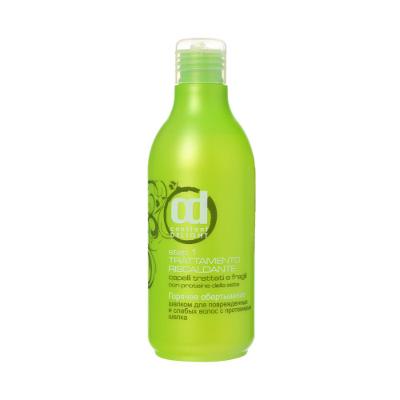 Spa горячее обертывание-ламинирование для волос с шелком constant delight, 250 мл (Constant Delight)